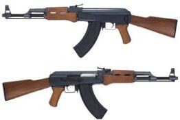 ak-47-cm-militaristika